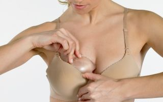 Одна грудь больше другой: почему железы стали разного размера и что делать