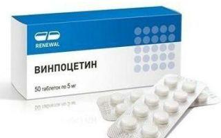Ноотропы: список препаратов с доказанной эффективностью и какие лучше