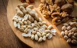 Орехи при грудном вскармливании — какие можно есть маме: кедровые, фундук