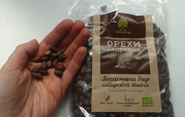 Орехи при грудном вскармливании - какие можно есть маме: кедровые, фундук