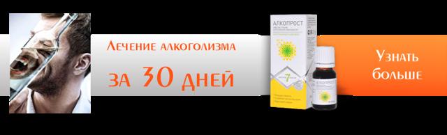 Эстрогены в таблетках: названия эстрогеносодержащих препаратов для женщин