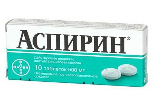 Почему Аспирин при грудном вскармливании запрещен