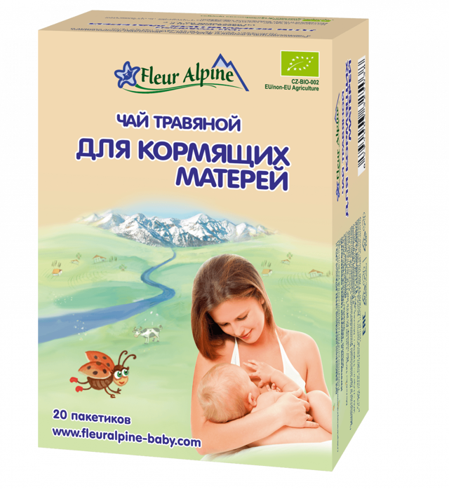 Чай с фенхелем для кормящих мам: польза фенхеля для лактации и грудного вскармливания