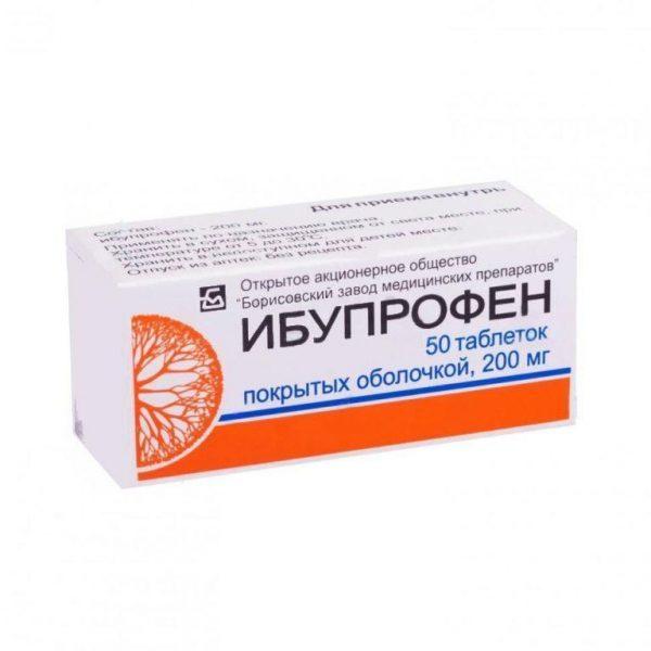 Ибупрофен при грудном вскармливании: можно ли его принимать кормящей маме