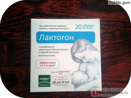 Лактогон: отзывы кормящихся мам, инструкция по применению, принцип действия