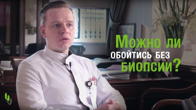 Биопсия молочной железы: что это такое, где берут и как делается биопсия груди