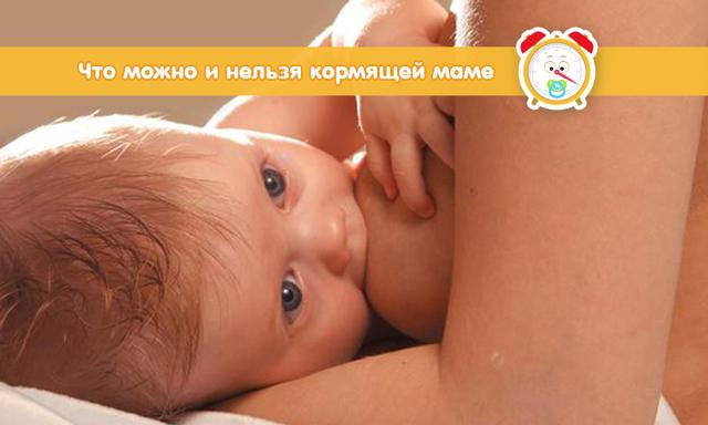 Биопарокс при грудном вскармливании: можно ли использовать кормящим мамам на ГВ