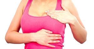 Очаговое образование молочной железы: что это такое, виды, методы лечения