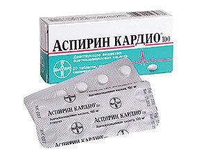 Антиагреганты: список препаратов, что это такое, механизм действия и классификация