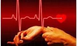 Замедление внутрипредсердной проводимости: что это такое, причина и лечение