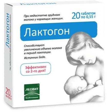 Таблетки для лактации: увеличение количества и улучшение грудного молока