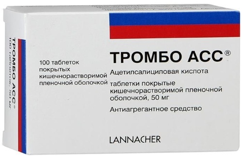 Препараты разжижающие кровь и препятствующие тромбообразованию