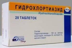 Тиазидные диуретики: список препаратов, механизм действия при гипертонии, побочные эффекты