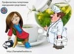 Как укрепить сосуды всего организма и улучшить кровообращение