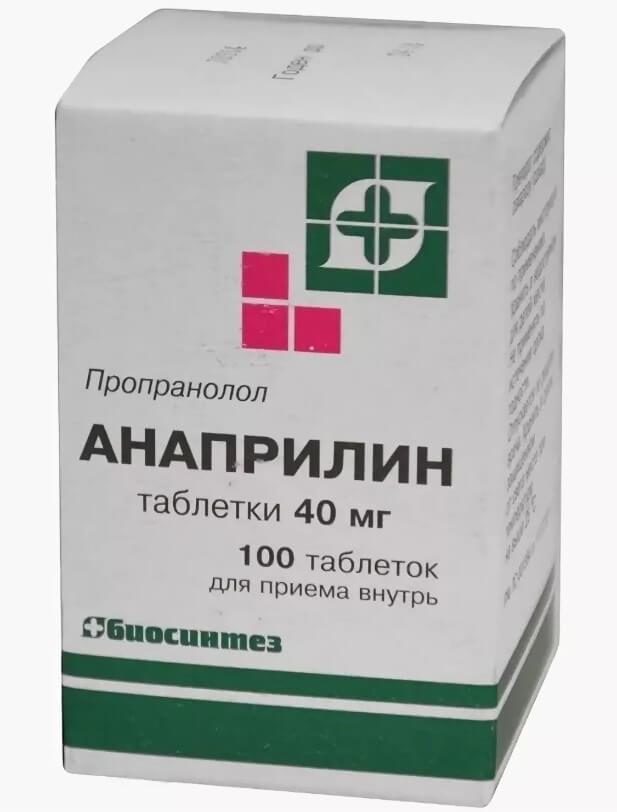 Бета блокаторы: список препаратов, что это такое, механизм действия