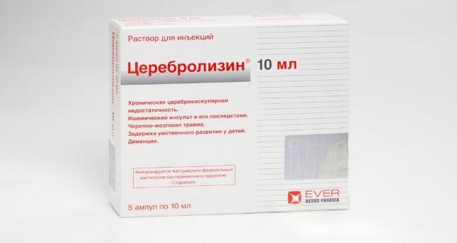 Гипертензивная энцефалопатия: что это такое, симптомы и лечение
